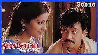 download lagu Singakottai Tamil Movie  Scene  Chandru Join Arjun gratis