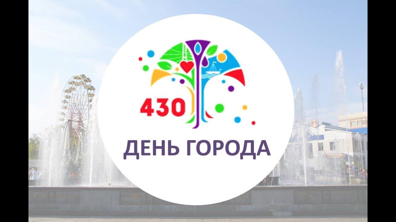 Поздравления с днем рождения в тюмени 89