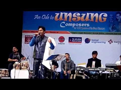 Dil Ka Suna Saaz Tarana Dhundega by Jugal Kishore