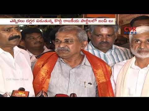 Ex MLA Mahendra Reddy To Join YCP Party | CVR News