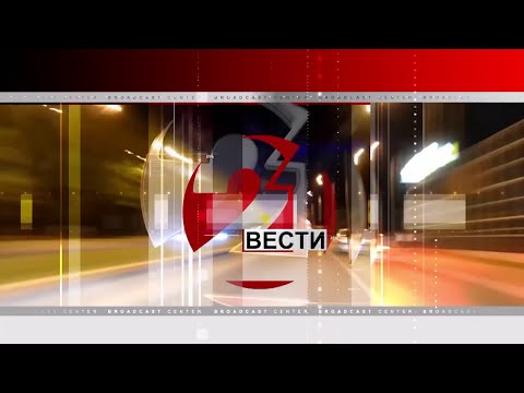 TV21 LIVE NEWS MK - LIVESTREAM