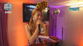 EXID Solji - Up & Down Trot version - 150712 My Little TV