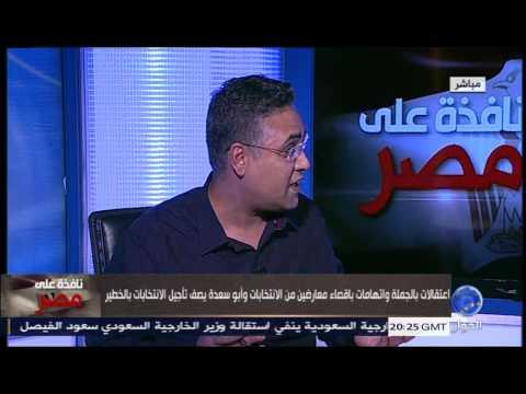 ممثل حركة 6 ابريل في بريطانيا يعتذر للشعب المصري
