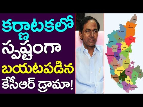 CM KCR Hidden Agenda Came To The Public In Karnataka| Take One Media | PM Modi| Devegowda| BJP | JDS