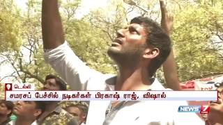 Vishal's plea to farmer who climbed up tree to protest against Centre | News7 Tamil