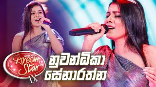 Nuwandhika Senarathne | Derana Dream Star ( Season 09 ) | Top 07 | 2020.08.08