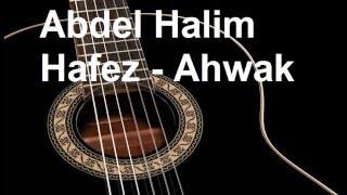 Abdel Halim Hafez - Ahwak (Guitar Cover) عزف أغنيه أهواك - عبد الحليم حافظ - جيتار