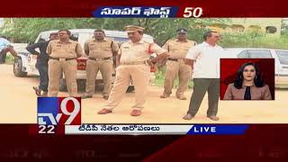 Super Fast 50 || Speed News || 17-08-2018