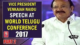 Vice President Venkaiah Naidu Speech At World Telugu Conference | Hyderabad | Part 2