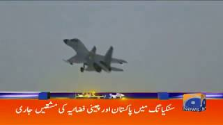 Download video Geo Headlines - 11 AM 24-September-2017