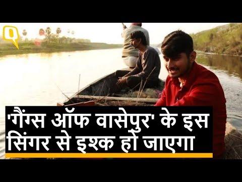 Gangs of Wasseypur में 'मूरा' गाने वाले दीपक ठाकुर की कहानी   Quint Hindi thumbnail