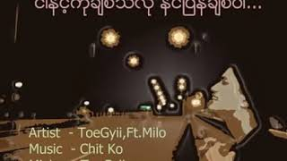 """toe-gyi song""""after you left"""""""