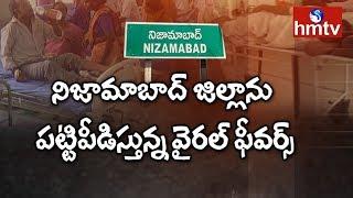 Viral Fever Scares Nizamabad People  | hmtv