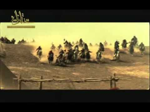 Karbala Movie: What Happened To Imam Hussein And His Family On Ashura video