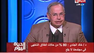 شاهد .مشادة بين الشيخ خالد الجندي وعضو مجمع البحوث الإسلامية بسبب
