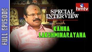AP BJP President Kanna Lakshminarayana Special Interview  | hmtv
