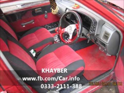 The car interior of the future for Alto car decoration