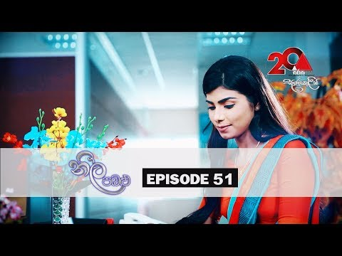 Neela Pabalu Sirasa TV 30th July 2018 Ep 51