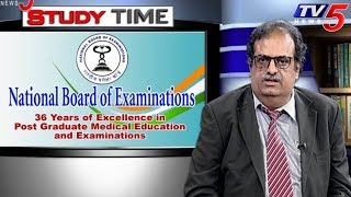 National Board of Examinations - Study Time  - netivaarthalu.com
