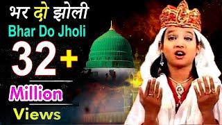 भर दो झोली__Bhar Do Jholi || Jholi Bharo Hamari || Neha Naaz || Sonic Enterprise