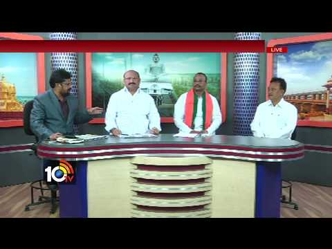 ఆంధ్ర రాష్ట్రం వెనక పడడానికి కేంద్రమే కారణమా..? | #APPolitics | News Morning | 10TV