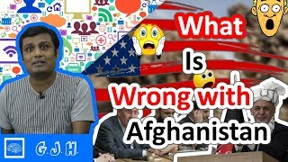 What is wrong in Afghanistan and what are the problems with Afghanistan. afghan peace talks (Hindi)