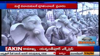 GHMC Conducts Awareness On Eco-Friendly Ganesh Idols