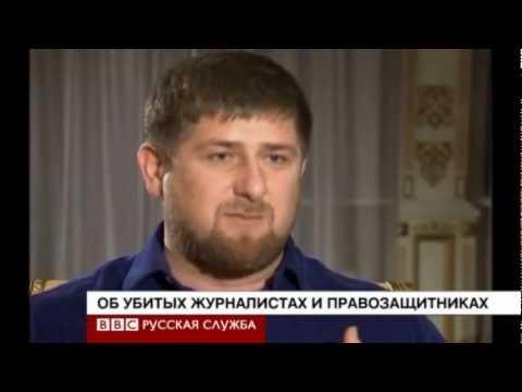 Кадыров о захвате России через Кавказ