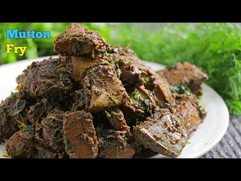 #MuttonLiverFry | మటన్ లివర్ ఫ్రై | The best Ever Spicy Mutton Liver Fry | Liver Fry In Telugu