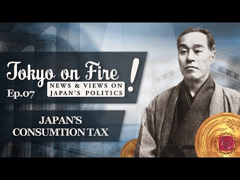 Tokyo on Fire: Episode 7 – Japan's Consumption Tax