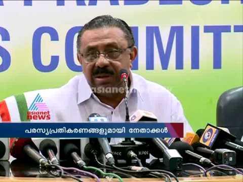 New controversies in UDF: വി എം സുധീരനെതിരെ എ ഗ്രൂപ്പ്, പുതിയ ചേരി തിരിവുകള് ഇങ്ങനെ