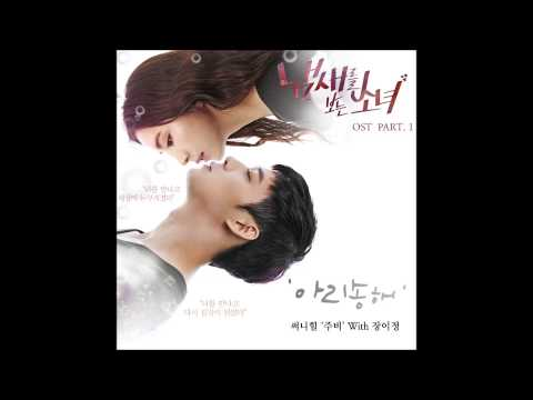 [Audio/DL] The Girl Who Sees Smells ( 냄새를보는소녀 ) OST Part1 - Confusing (아리송해)