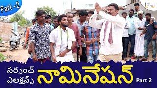 village elections part -2 |  my village show comedy | web series