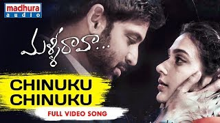 Chinuku Chinuku Full Video Song  Malli Raava Movie