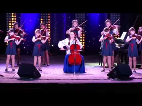 Украинская музыкальная конкурс