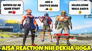 🤣WHEN I JOINED RANDOM FUNNY SQUAD AND THIS MATCH WILL DEFINITELY MAKE YOU LAUGH😆 IN PUBG MOBILE