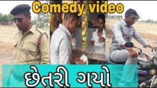 આવી ઉબેટો પણ હોય છે પોલીસની પણ ટોપી ફેરવે | RAKESHJI NI BEST DESI COMEDY | latest gujarati comedy
