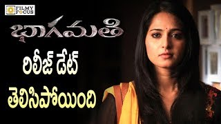 Anushka's Bhagmati Movie Release Date FIXED! || Anushka Shetty