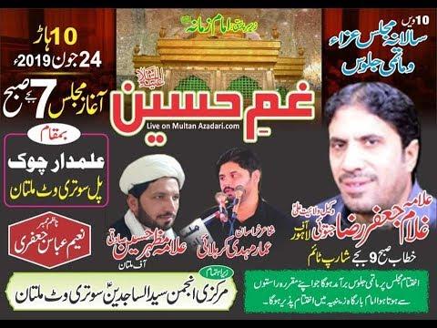 Live Majlis 10 Haar 2019 I Imam Bargah Allah Baksh Shah Sotriwat Multan