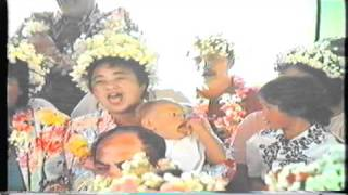 Tokoroa Cook Islands community (New Year Eve Uapou 1986)