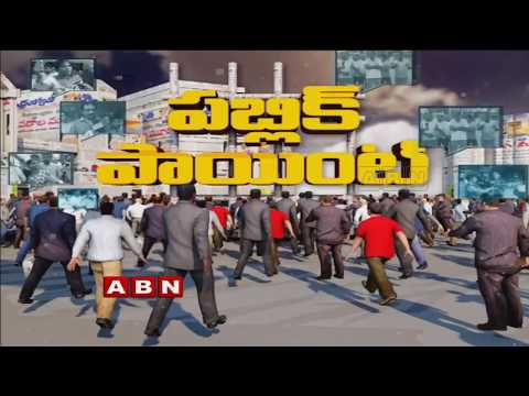 Debate | BJP targets TDP with Tirumala Tirupati Devasthanam controversy | Public Point | Part 1