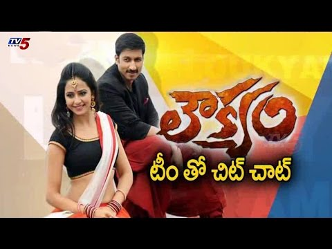 """Special Chit Chat With Gopichand's """"Loukyam"""" Team : TV5 News"""