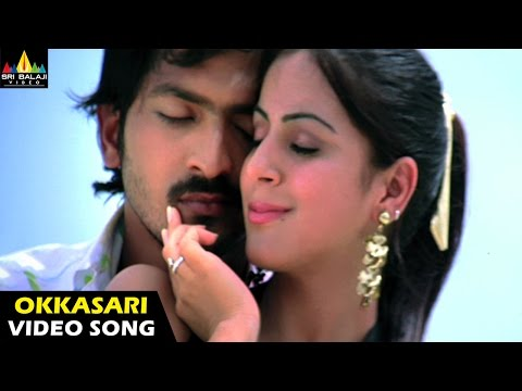 Godava Movie Okkasari Video Song - Vaibhav Shraddha Arya