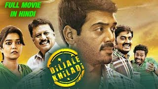 Diljale Khiladi (Thiri) New Released Full Hindi Dubbed Movie | Now Available