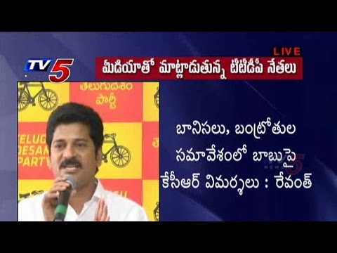 Revanth Reddy Making Allegations on KCR and His Governance : TV5 News