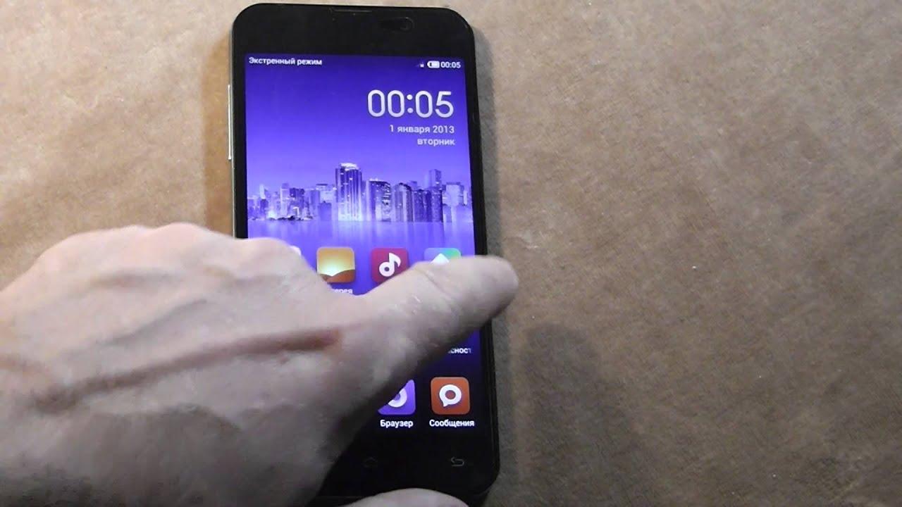 Кастомная прошивка андроид своими руками