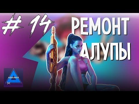 [ ХАЙЛАЙТЫ #14 ] СИММЕТРА ТАНК ?   OVERWATCH / THE WITCHER 3