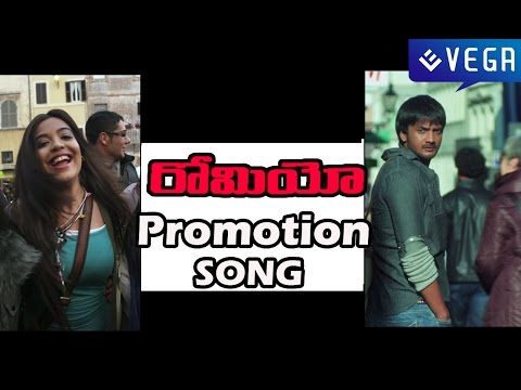 Romeo Movie - Promotion Song - Sairam Shankar, Adonika - Latest Telugu Movie 2014 video