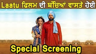 Laatu  Special Screening For School Students for F