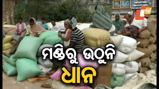 Farmers allege lapses in paddy procurement in Cuttack